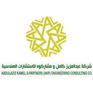 Abdulaziz Kamel & Partners Engineering Consulting Co