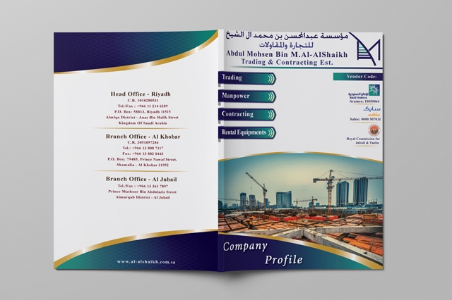 SAUDI SOFTECH is website designing and hosting comapny in