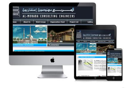 AL-MORABA CONSULTING ENGINEERS
